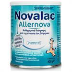 Novalac Γάλα Allernova 400gr