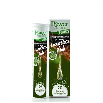 Power Health Chios Mastic 20 αναβράζοντα δισκία
