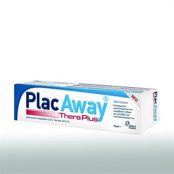 Plac Away Thera Plus Οδοντόπαστα 75ml