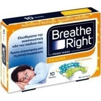 Breathe Right Kids Nasal Strips 10 Strips