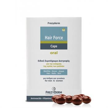 Frezyderm Hair Force Caps για τα Μαλλια, τα Νύχια και το Δέρμα 60caps