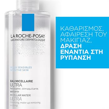 La Roche Posay Micellar Water Sensitive Skin 400ml