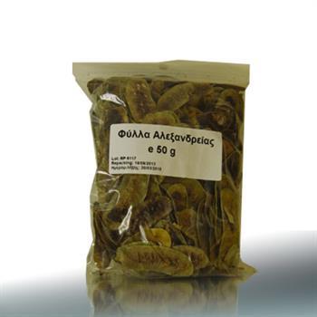 Mediplants Φύλλα Αλεξανδρείας
