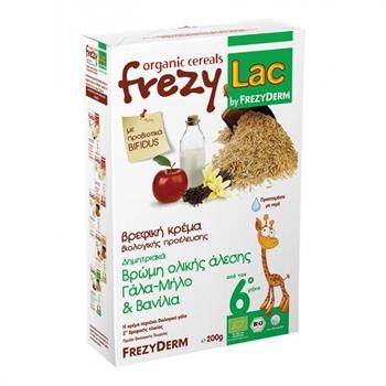 Frezyderm Frezylac Κρέμα Βρώμη Ολικής Άλεσης Γάλα - Μήλο Βανίλια 200gr