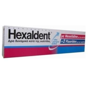 Hexaldent Οδοντόκρεμα για προστασία από Ουλίτιδα & Τερηδόνα 75ml