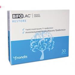 Bifolac Restore - Προβιοτικά 30 Κάψουλες