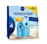 Πακέτο Protect & Bronze Tan Activating Sun Spray SPF30 300ml & After Sun Bronze - Λοσιόν Επιμήκυνσης Μαυρίσματος 200ml
