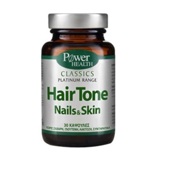 Power Health Classics Platinum Hair Tone Nails & Skin 30 κάψουλες