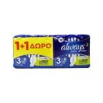Always Ultra Night Instant Dry 7τμχ 1+1