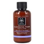 Apivita Cleansing Foam Face & Eyes Κρεμώδης Αφρός Καθαρισμού για Πρόσωπο & Μάτια με Ελιά & Λεβάντα, για Όλους τους Τύπους Δέρματος,75ml