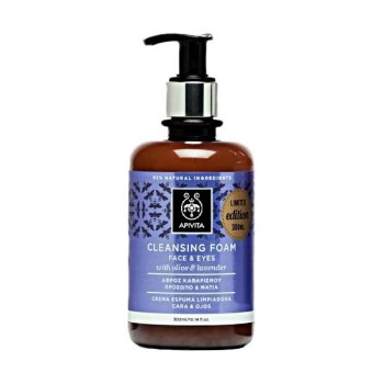 Apivita Cleansing Foam Olive & Levander - Αφρός Καθαρισμού Για Πρόσωπο & Μάτια Με Ελιά & Λεβάντα 300m