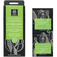 APIVITA EXPRESS BEAUTY NEW FACE MASK PRICKLY PEAR 2X8ML