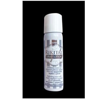 Intermed Rikital Spray Lotion Εντομοαπωθητική Λοσιόν 30ml