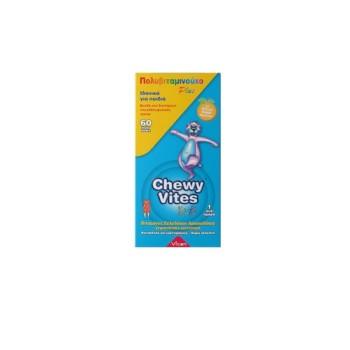 Vican Chewy Vites Kids Multi Vitamin Plus 60 μασώμενες ταμπλέτες
