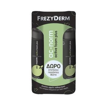 Frezyderm Active Foam Plus 150ml + 80 ml