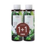 Korres Mint Tea Shower Gel Αφρόλουτρο Πράσινο Τσάι 1+1 ΔΩΡΟ, 2 x 250ml