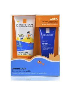 La Roche Posay Promo Anthelios Dermo Pediatrics Lait 250ml & ΔΩΡΟ Lipikar Gel Lavant 100ml
