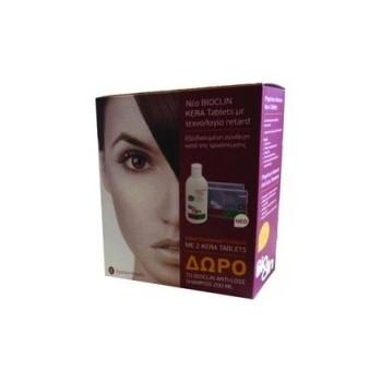 Bioclin Phydrium Advance Kera 2 x 30ταμπλέτες & ΔΏΡΟ Phydrium Advance Anti-Loss Shampoo 200ml