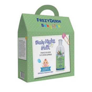Frezyderm Promo Hydra Milk 200 ml και Δώρο 100ml