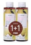 Korres Promo Showergel Ginger lime Αφρόλουτρο Τζιντζερ Μοσχολεμονο 250ml 1+1 ΔΩΡΟ