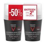 Vichy Promo Deodorant Homme 72H Αποσμητικό 50ml, Το 2ο στη Μισή Τιμή