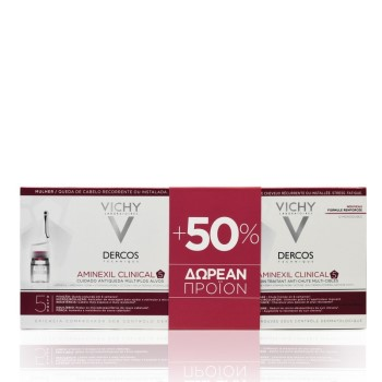 Vichy Dercos Aminexil Clinical 5 PROMO PACK Αγωγή κατά της Γυναικείας Τριχόπτωσης, 21 monodoses & ΔΩΡΟ 12 ΕΠΙΠΛΕΟΝ monodoses