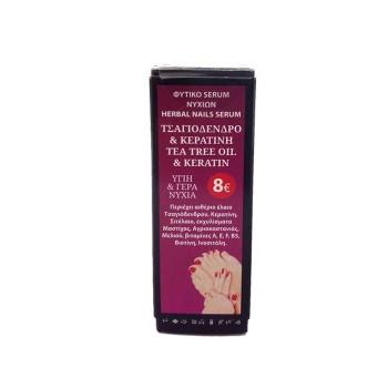 Fito+ Herbal Nails Serum Tea Tree Oil & Keratin - Φυτικό Serum Νυχιών Τεϊόδεντρο & Κερατίνη 10ml