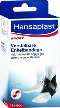 Hansaplast Επιστραγαλίδα Adjustable Ankle Support