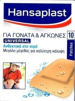 Hansaplast Universal Για Γόνατα & Αγκώνες 10 Επιθέματα