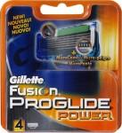 Gillette Fusion Proglide Power Ανταλλακτικά (4 τεμάχια)