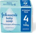 Johnson & Johnson Johnson's Baby Soap με Εκχύλισμα Γάλακτος 4x100gr