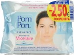 Pom Pon Eyes & Face Micellaire 2 x 20τμχ