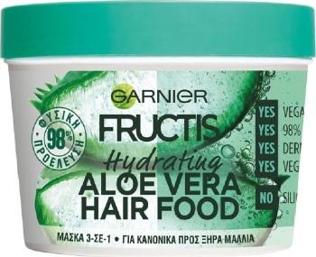 Garnier Hair Food Mask 3 in 1 Hydrating Aloe Vera Normal To Dry Hair 390ml