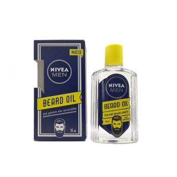 Nivea Men Beard Oil Λάδι Περιποίησης για τα Γένια 75ml