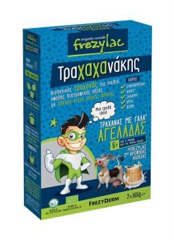 Frezylac Τραχαχανάκης (Γάλα αγελάδος)