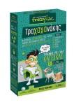 Frezylac Τραχαχανάκης (Γάλα κατσικίσιο)