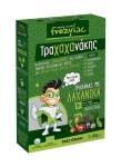 Frezylac Τραχαχανάκης (τραχανάς με λαχανικά)