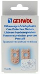 Gehwol corn protection plasters x 9 units