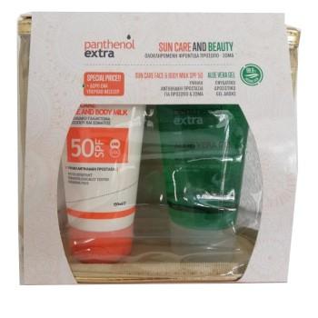 Panthenol Extra Promo Sun Care Face and Body Milk SPF50 150ml & ΔΩΡΟ Aloe Vera Gel 150ml