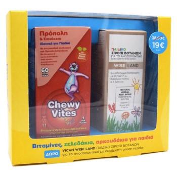 Chewy Vites Jelly Bears - Propolis & Echinacea , 60 μασώμενα ζελεδάκια με δώρο Παιδικό Σιρόπι Βοτάνων Για Το Ανοσοποιητικό με γεύση Κεράσι 120ml