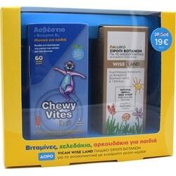 Chewy Vites Kids Ασβέστιο + Βιταμίνη D3 60 μασώμενα ζελεδάκια με δώρο Παιδικό Σιρόπι Βοτάνων Για Το Ανοσοποιητικό με γεύση Κεράσι 120ml