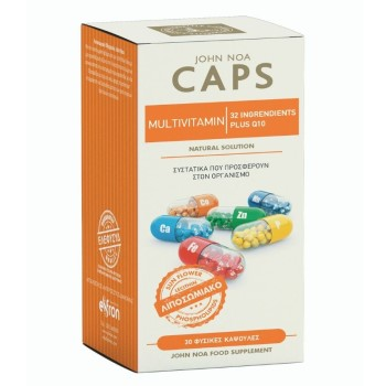 John Noa Caps Multivitamin 30 Φυσικές Κάψουλες