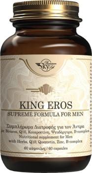 Sky Premium Life King Eros, Συμπλήρωμα Διατροφής Για Βελτίωση Της Σεξουαλικής Ζωής Του Άντρα