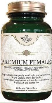 Sky Premium Life Female, Προηγμένη Φόρμουλα Πολυβιταμίνης & Μετάλλων Για Γυναίκες, 60 tabs