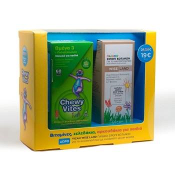 Vican Chewy Vites Kids Omega3 Βιταμίνες Ζελεδάκια 60tabs + Δώρο Wise Land Σιρόπι Βοτάνων για το Ανοσοποιητικό 120ml.