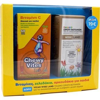 Vican Chewy Vites Vitamin C 60 Ζελεδάκια & Wise Land Παιδικό Σιρόπι Βοτάνων 120 ml