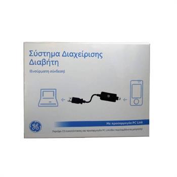 Σύστημα Διαχείρισης Διαβήτη με Ενσύρματη Σύνδεση USB για τους μετρητές General Electric (PC-Link)