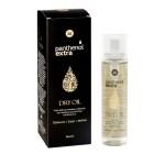 Panthenol Extra Dry Oil, Ξηρό Λάδι Ενυδάτωσης για Πρόσωπο, Σώμα & Μαλλιά, 100ml