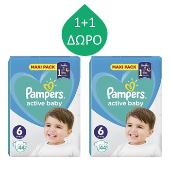 Pampers Active Baby Maxi Pack No 6 (13-18kg) 44τμχ 1+1 ΔΩΡΟ