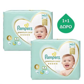 Pampers Premium Care Jumbo Pack No 6 (13+kg) 38τμχ 1+1